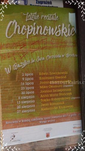 ショパンパスジェラゾヴァヴォラショパン生家ブロフフ聖ロフ教会