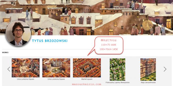 ポーランドワルシャワ観光ブログワルシャワ旧市街水彩画