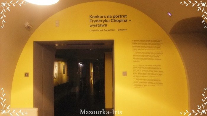 ポーランドワルシャワ旧市街観光ガイドショパン