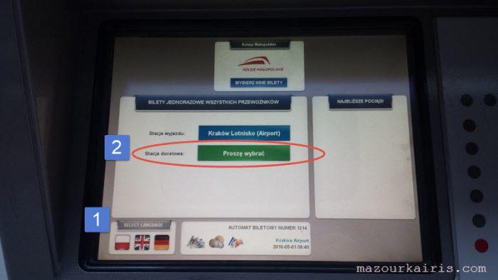 電車はポーランド語でPociąg