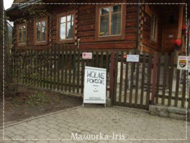 ザコパネ行き方クラクフバスポーランド観光