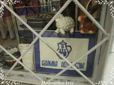 ボレスワヴィエツANKOツェラミカアルティスティツィナ社