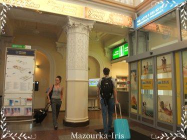 リトアニアヴィリニュス観光空港市内