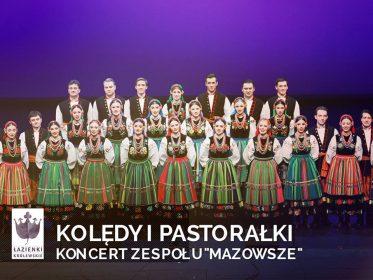 ポーランドワルシャワ観光ポーランド民族舞踊マゾフシェコンサート