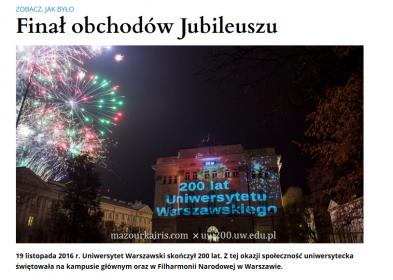 ワルシャワ大学200周年記念イベント