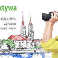 ポーランド地方都市