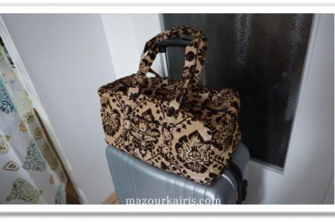 <趣味>旅行用ボストンバッグを縫いました!