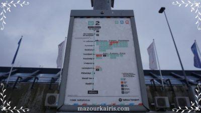 LOT787dreamlinerTLLタリン空港から旧市街への行き方タクシーバス