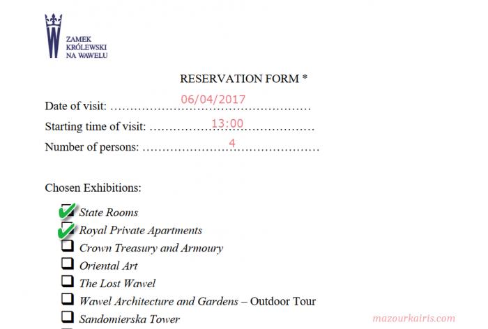 クラクフヴァヴェル城チケット予約の仕方