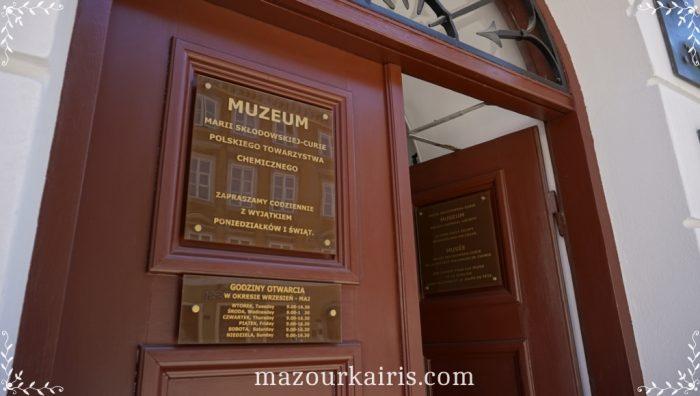 ワルシャワ新市街キュリー夫人生家博物館