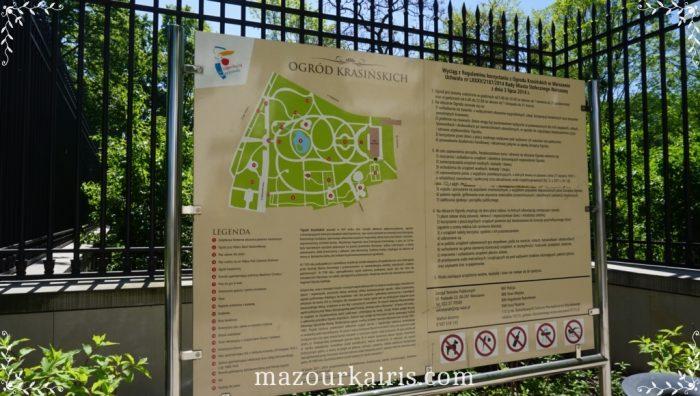 ワルシャワ観光クラシンスキ宮殿