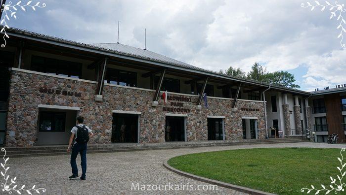 ビャウォヴィエジャ博物館
