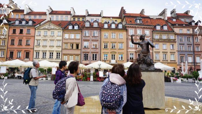ワルシャワ観光おすすめスポット旧市街